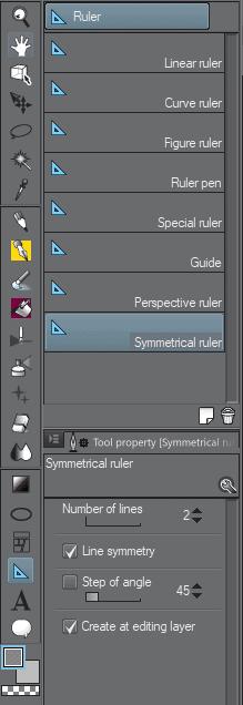 Ruler_Image
