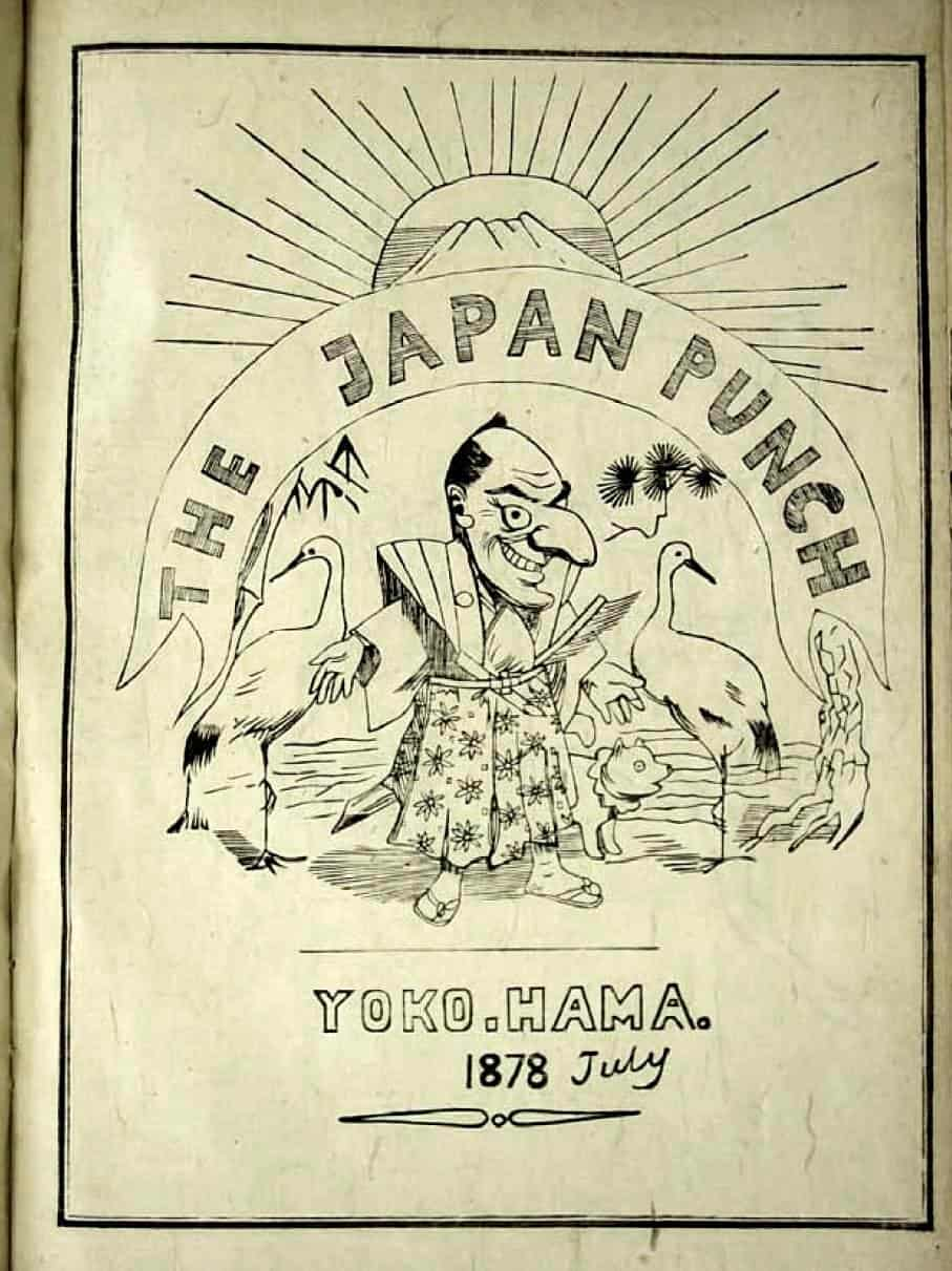 Japan_Punch_Jul_1878