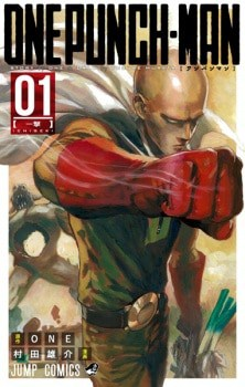 One-Punch_man
