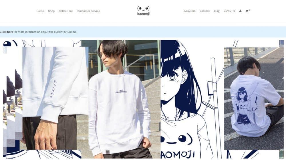kaomoji_anime_clothing_store