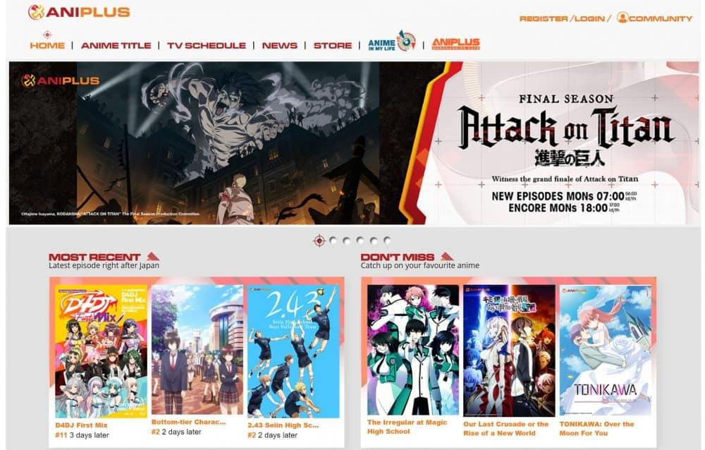 anime_websites_aniplus