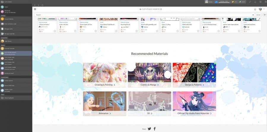 clip_studio_materials
