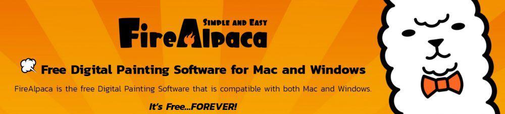 free_art_software_for_artists_fire_alpaca