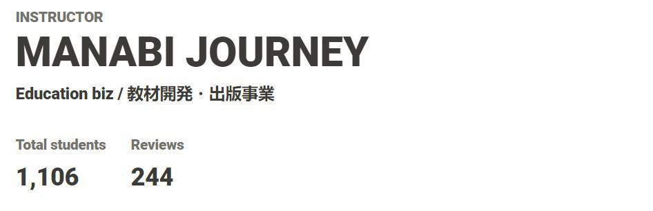 manabi_journey_manga_online_course